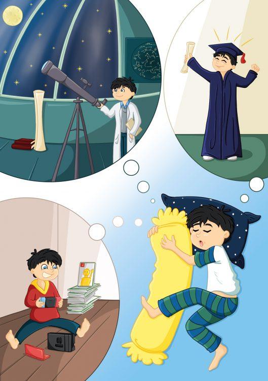 Extrait illustration de roman jeunesse